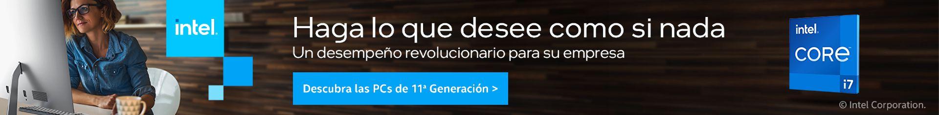 Descubra las PCs de 11ᵃ Generación >